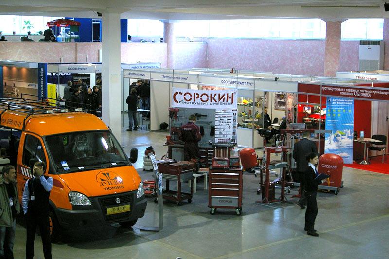 Автомеханика 2011. Выставка