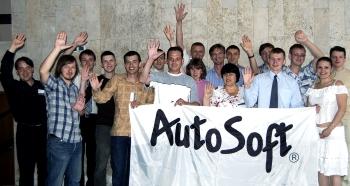 Совершеннолетие Компании АвтоСофт