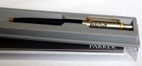 ручки автософт