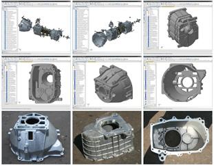 Работа Компании АвтоСофт на Конкурсе АСКОН по 3D моделированию