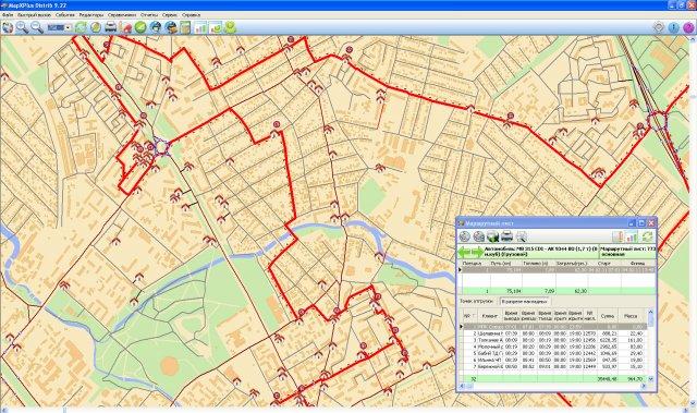 Программу для планирования маршрутов